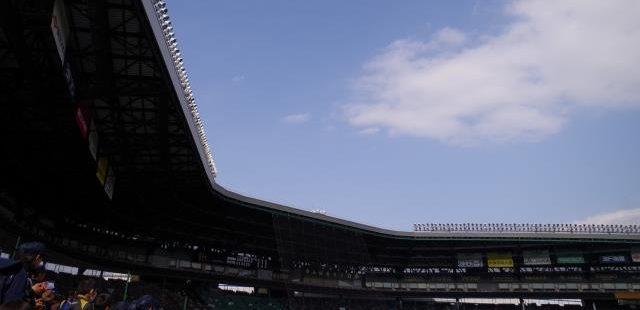 甲子園球場の風景