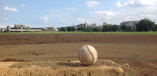 高校野球の硬球