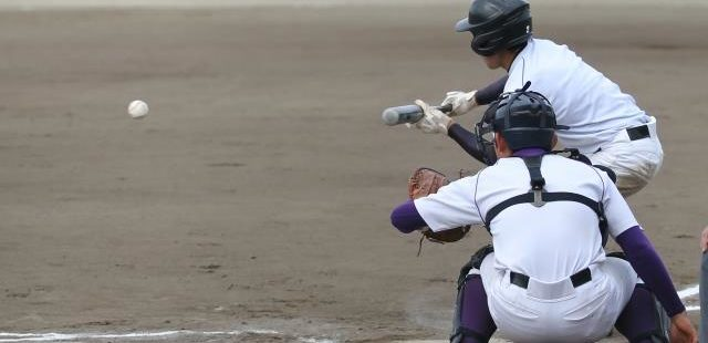 高校野球のバント