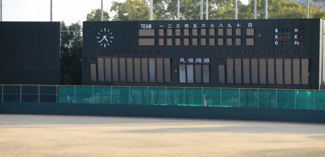高校野球のスコアボード