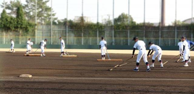高校野球グランド整備